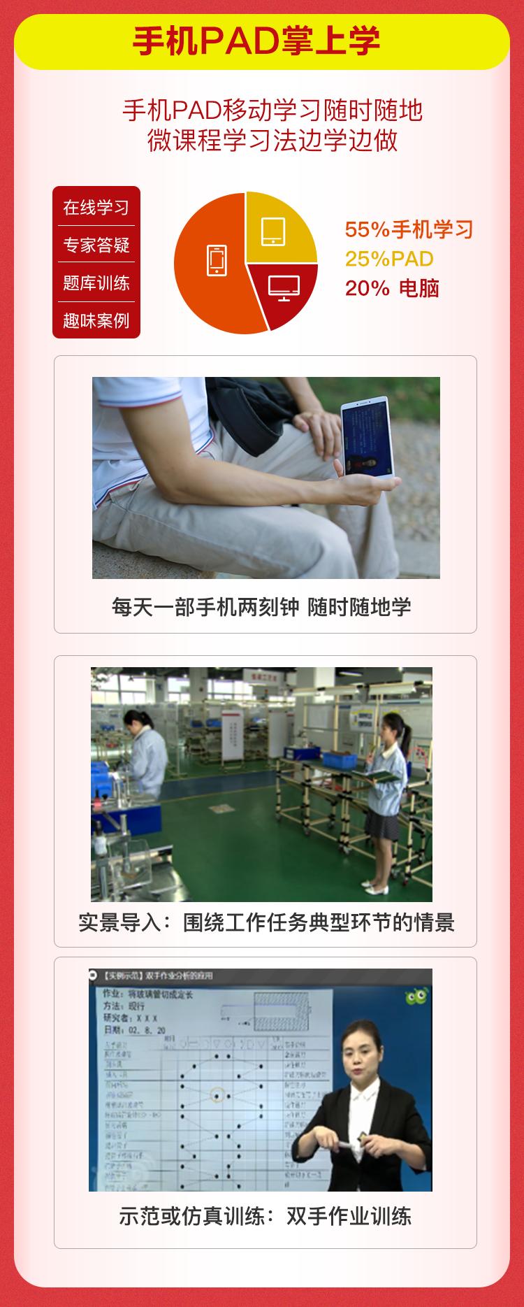 生产运作管理V1_04.png