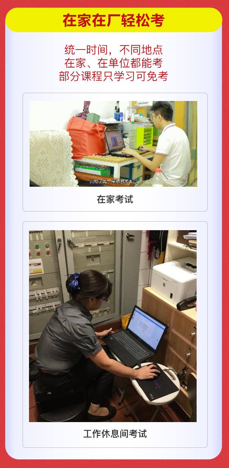 生产运作管理V1_05.png
